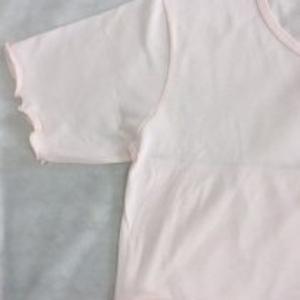 Camicia da notte per allattamento